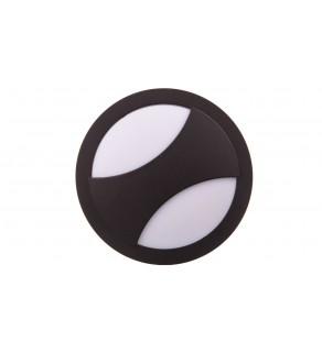 Oprawa ścienna LED 3W 50lm 4000K klosz mleczny z PC obudowa z odlewanego aluminium 230V LAMPRIX LP-14-082