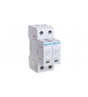 Ogranicznik przepięć B+C Typ 1+2 2P 12,5kA 275V 1,5kV SPN921