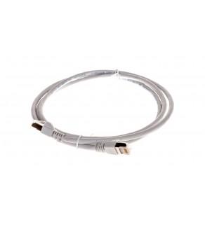Kabel telekomunikacyjny RJ45 S/FTP kat.7 1,5m G8310