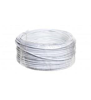 Kabel telekomunikacyjny YTKSY 3x2x0,5 /100m