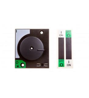 Napęd obrotowy boczny czarny INS i INV250 standardowy 31057