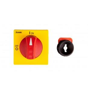 Napęd drzwiowy czerwono-żółty z blokadą GAX63