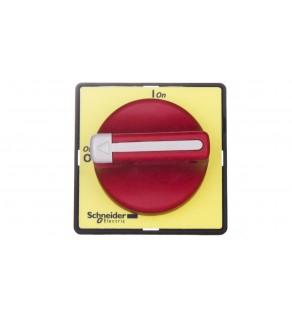 Napęd drzwiowy czerwono-żółty z blokadą 60x60mm KCD1PZ