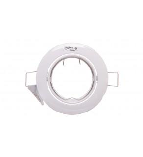 Oprawa punktowa 1x50W IIIkl. 12V IP20 VIDI CTC-5515-W biała 02780